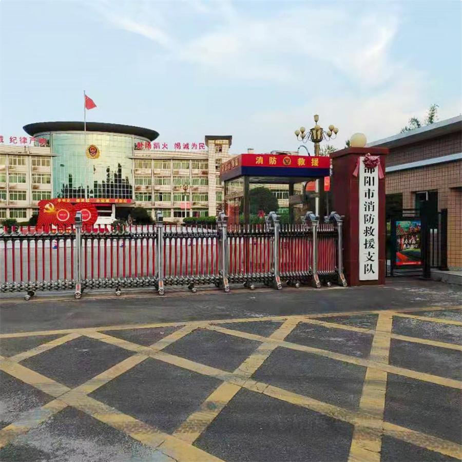 案例:邵阳市消防救援支队